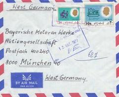 1977 Air Mail To BMW München - Iran