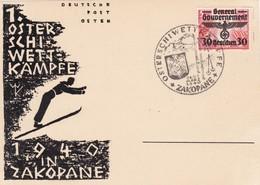 GG: Gedenkarte G2,  - Besetzungen 1938-45