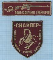 Ukraine / Patches , Abzeichen, Parche, Ecusson / Regiment Of The President. Sniper. Special Forces. Scorpio. - Police & Gendarmerie