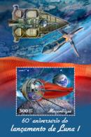 Mozambique  2019  Launch Of Luna 1  Space  S201902 - Mozambique