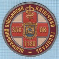 Ukraine / Patch, Abzeichen, Parche, Ecusson / Army. 1120 Military Clinical Hospital. The Medicine. Lviv. 1990s - Police & Gendarmerie