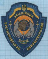 Ukraine / Patch, Abzeichen, Parche, Ecusson / Air Force Aviation. Bratislava Fighter Regiment. 1990s - Police & Gendarmerie