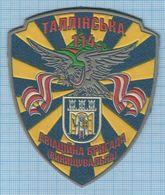 Ukraine / Patch, Abzeichen, Parche, Ecusson / Air Force Aviation 114 Tallinn Aviation Fighter Brigade Hawk 1990s - Police & Gendarmerie