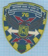 Ukraine / Patch Abzeichen Parche, Ecusson / Air Force Aviation 76 Regiment Communications Automated Control. Eagle 1990s - Police & Gendarmerie