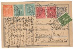 15609 - Entier  Pour La SUISSE - Allemagne