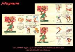 AMERICA. COLOMBIA SPD-FDC. 1971 JUEGOS PANAMERICANOS DE CALI. SEGUNDA SERIE - Colombie