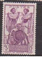 COTE DES SOMALIS   N°  YVERT  :   181    NEUF AVEC  CHARNIERES      ( Ch  2/06  ) - Unused Stamps
