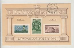 Egypt / 1951 Mediterranean Games - Égypte