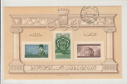 Egypt / 1951 Mediterranean Games - Hojas Y Bloques