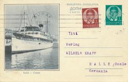 SUSAK / Kroatien - 1938 , BPK SUSAK - Passagierschiff - Postal Stationery
