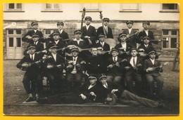 VARAŽDIN - CROATIA, KOLEGIJ SV. ANTUNA, MUSIC, 1931. - Croatia