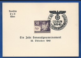 Carte Avec Timbres  à 30+20  GénéralGouvernement   Oblitération:  Général Gouvernement  26/10/1941  Lublin - Allemagne