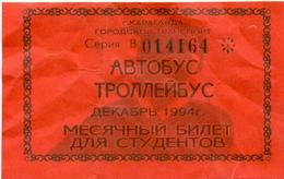 Kazakhstan  1994. December. City Karaganda. Monthly Student Bus Pass. - Season Ticket