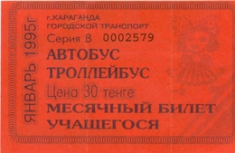 Kazakhstan  1995. January. City Karaganda. Monthly Student Bus Pass. - Season Ticket