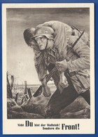 Carte Soldat Allemand Portant Un Bléssé Avec Timbre  24+76 Deutches Reich  Oblitération: TAG DER NSDA 15/8/1943 - Allemagne