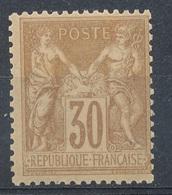 N°80  NEUF** - 1876-1898 Sage (Type II)
