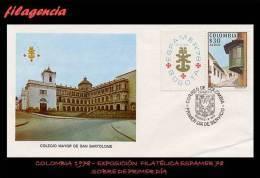 AMERICA. COLOMBIA SPD-FDC. 1978 EXPOSICIÓN FILATÉLICA ESPAMER 78 EN BOGOTÁ - Colombie