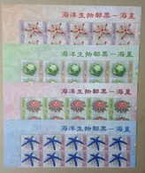 Block 10 Margin-2017 Taiwan Starfish Stamps Coral Marine Life - Marine Life