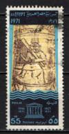 EGITTO - 1971 - COLONNE DI PHILAE - 25° ANNIVERSARIO DELL'UNESCO - USATO - Égypte