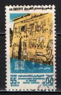 EGITTO - 1974 - TEMPIO DI PHILAE - USATO - Egitto