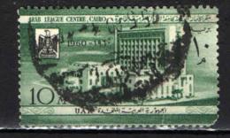 EGITTO - 1960 - MUSEO POSTALE ARABO AL CAIRO - USATO - Égypte