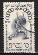 EGITTO - 1960 - OLIMPIADI DI ROMA - USATO - Egitto
