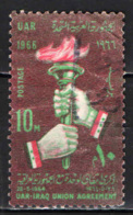 EGITTO - 1966 - GIORNATA DELL'AGRICOLTURA - COTONE - USATO - Égypte