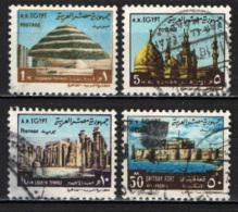 EGITTO - 1969 - MONUMENTI STORICI DELL'EGITTO - USATI - Egitto