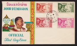 Laos 1959 Mi 89 – 92 FDC 16.9.1959 - Laos