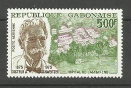 Gabon Poste Aérienne N°159 Neuf** Cote 8.25 Euros - Gabon (1960-...)