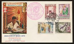 Laos 1959 Mi 93 – 96 FDC 1.10.1959 - Laos
