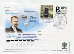 "2012 RUSSIA POSTCARD ""B"" GLEB KOTELNIKOV 100 YEARS OF BACKPACK PARACHUTE TEST SPP & OVERPRINT - Paracadutismo"