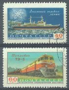 URSS - 1958 - USED/OBLIT.  - LOCO BRISE GLACE - Mi 2188-2189 Yv 2141-2142 -  Lot 15931 - 1923-1991 URSS