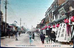 JAPON  YOKOHAMA THEATRE STREET  GRANDE ANIMATION  VOYAGE EN 1908 - Yokohama