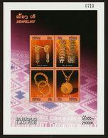 Laos 2007 Block 202 - Laos