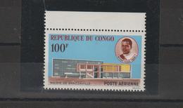 Congo 1963 Mairie De Brazzaville PA 11 Neuf ** MNH - Congo - Brazzaville