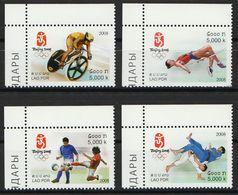Laos 2008 Beijing Olympic Games 1. Issue Satz - Laos