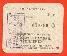 Kazakhstan  1993. . City Karaganda. Monthly  Bus Pass. - Season Ticket