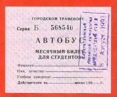 Kazakhstan  1993. . City Karaganda. Monthly  Student Bus Pass. - Season Ticket