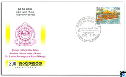Sri Lanka Stamps 2005, Amarapura Maha Nikaya, Buddha, Buddhism, FDC - Sri Lanka (Ceylon) (1948-...)
