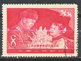 TIMBRE -  REP. POPULAIRE DE CHINE  - 1958  - Oblitere - Oblitérés