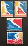 Argentina 1995 12th. Pan American Games LOT - Argentina