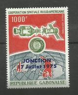 Gabon Poste Aérienne N°169 Neuf** Cote 10.50 Euros - Gabon