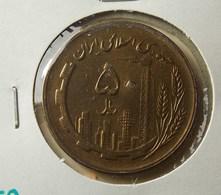 Iran 50 Rials 1982 Varnished - Iran