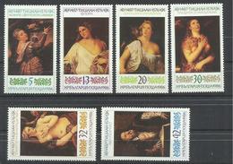BULGARIA  YVERT  3056/61     MNH  ** - Bulgarie