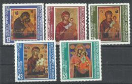 BULGARIA  YVERT  2483/87    MNH  ** - Bulgarie