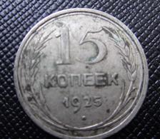RUSSIA 1925 RUSSIAN Soviet USSR SILVER COIN 15 Kopeks - Kopeek  NOT CLEANED - Russie