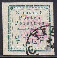 Iran Persia 1902, Scott 249, Used - Iran