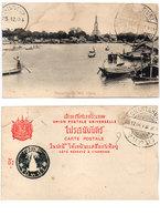 THAILANDE (SIAM) Manama With Wat Chang - Cachets Interessants   (112127) - Thaïlande