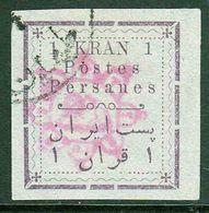 Iran Persia 1902, Scott 253, Used - Iran